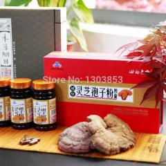 3bottle*330mg*60 lingzhi ganoderma / ganoderma