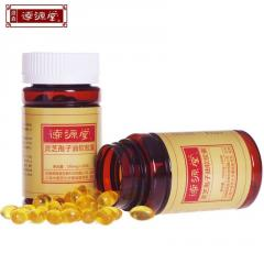 Ganoderma spore oil soft capsule 350 mg * 100