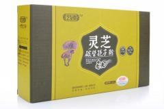Lingzhi spores powder /ganoderma spore powder