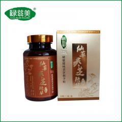 Free shipping Ganoderma lucidum spore powder