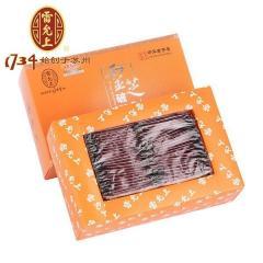 100g leiyunshang broken lingzhi spore powder