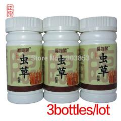 Promotion 3 bottle Cordyceps Capsule