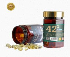 Ganoderma spore oil soft capsule 500 mg * 120
