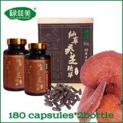 2 bottle * 180 capsules/box broken Ganoderma