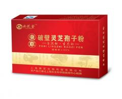 Cordyceps lingzhi spores powder 100*1g*bags/box