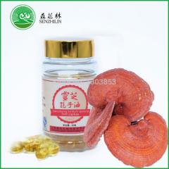 90 capsules king of herbs Ganoderma spore oil soft