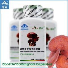 3bottle*300mg*60 Capsules Ganoderma Spore Powder