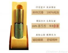 Agarwood oil Kalimantan 5ml (1 Bottle) perfume oil