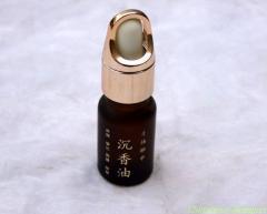 Vietnam Chen xiang Oil, Agarwood Oil Hoi An 15 ml