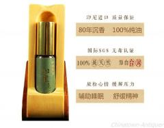 Agarwood oil Kalimantan 10ml (2 Bottle) perfume