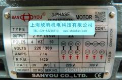 Sanyou电机 SANYOU油泵 SANYOU CO LTD