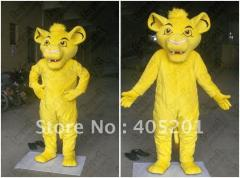 Yellow leopard mascot costumes character wild