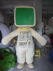 Green screen TV mascot costumes square head