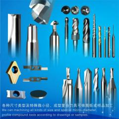 Smart card Milling cutter, ABS Milling Tools