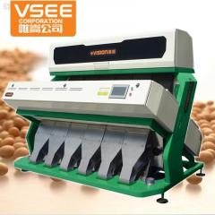 Optical color sorter for Nuts