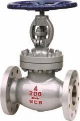 Carbon steel flange ends globe valve /stop valve