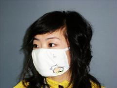 Bamboo Fiber Mask