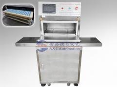 Штамповочно-укупорочный автомат