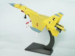 1:50 China's J-15 Carrier Figther Model XBY-AM006