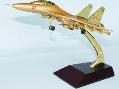 1:70 Diecast SU30 Fighters Model XBY-AM001A