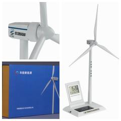 Diecast Solar Windmill with Digital Calendar