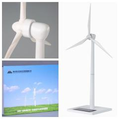 Small Wind Turbine Model for Corporate Gifts