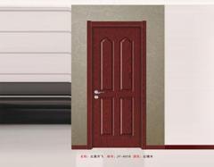 Tablet Carved Door Series JY-A016
