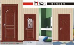 Wood Door Board