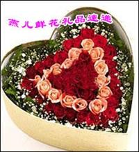 精美礼盒鲜花