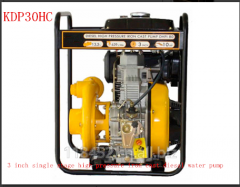 KDP30HC 3 inch single stage high pressure diesel