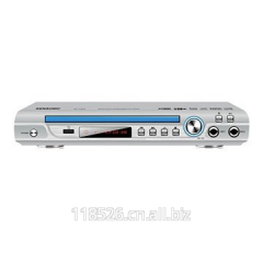 225mm DVD player intelligent software upgrading