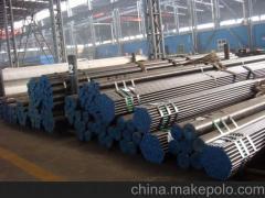 Tubos de acero al carbono