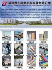 10-75um polyester film (Bopet film )