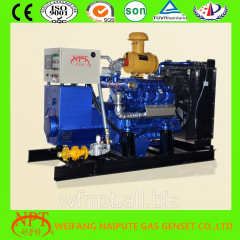 10-500千瓦燃氣發電機