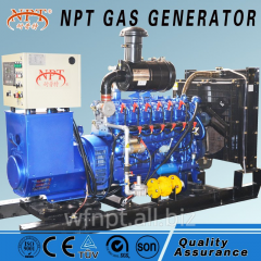 200kw natural gas generator with canopy
