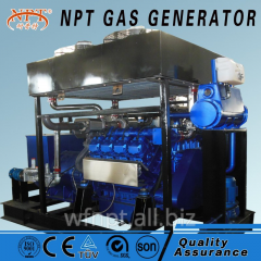 250kw generator natural gas with canopy