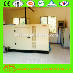 500kw silent gaselectric generator with canopy