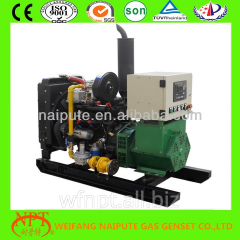 High efficiency gas genset from 10KW to 500kw