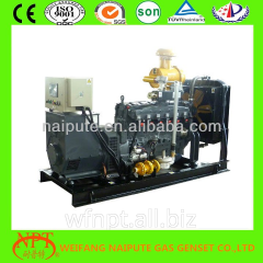 Hot sale 100kva natural gas generator with