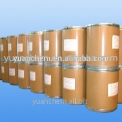 Cysteamine hydrochloride powder 99%