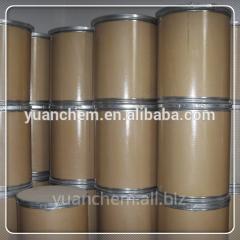 CAS No.: 156-57-0 Cysteamine hydrochloride