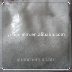 156-57-0 Cysteamine гидрохлорид 99% порошок
