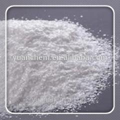 CAS No.: 156-57-0 Cysteamine hydrochloride 99%