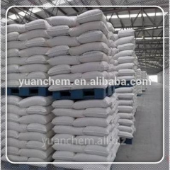 Tech grade trisodium phosphate dodecahydrate,