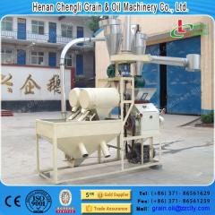 Small flour mill, wheat mill, grain flour mill