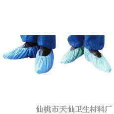 XCM220 CPE鞋套