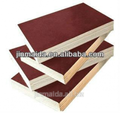 1220*2440 brown film faced plywood with MR glue