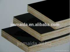 (1220*2440*18mm) Poplar core two times press film