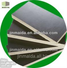 Cheap 1220*2440 waterproof brown marine plywood