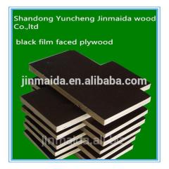 First grade brown film faced waterproof plywood